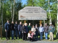 Le Conseil de gestion du PCHE à Gander Terre-Neuve-et-Labrador/PCHE